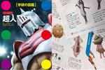 筋肉3.jpg